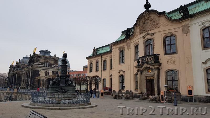 Дворец Секундогенитур, Брюльская терраса, Дрезден