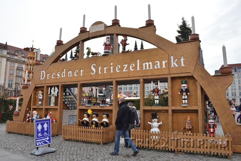 Рождественская ярмарка Штрицельмарк, Дрезден