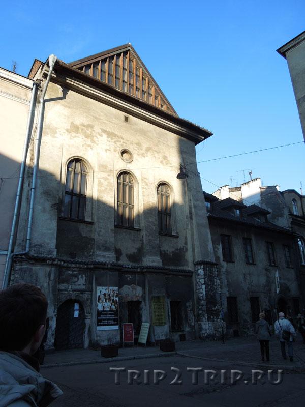 Высокая синагога, Казимеж, Краков
