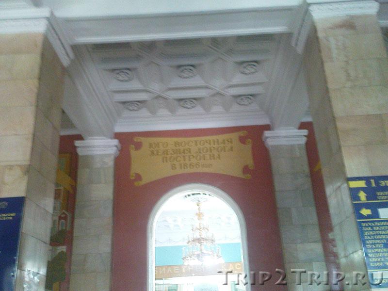 ЖД вокзал Мичуринск-Уральский
