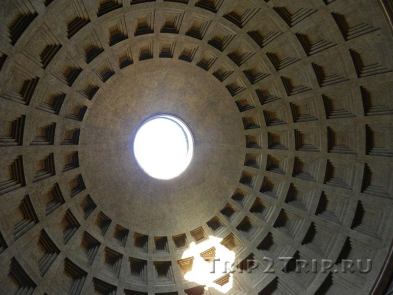 Окулюс в куполе Пантеона, Рим