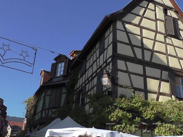 """Отель-ресторан """"У оленя"""", улица Генерала де Голля, Риквир"""