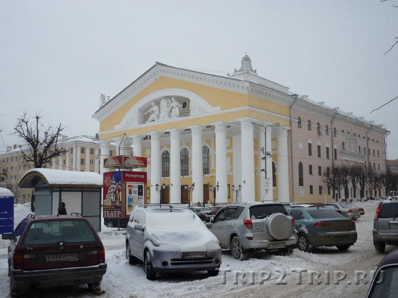 Драматический театр, улица Кирова, Калуга