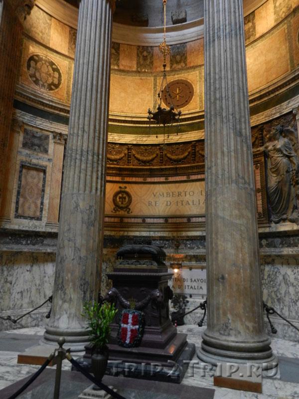 Могила Умберто I в Пантеоне, Рим