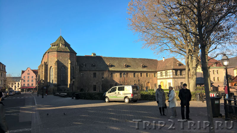 Музей Унтерлинден, Кольмар