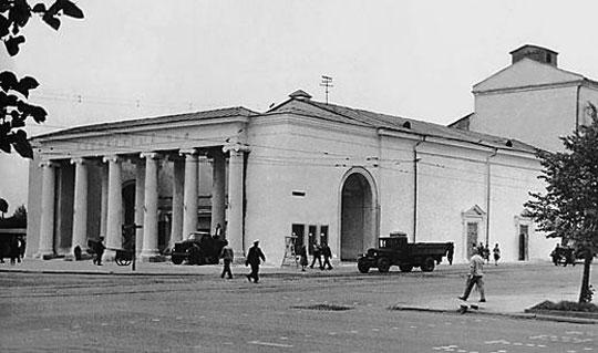 Филармония в 1950-е, Челябинск