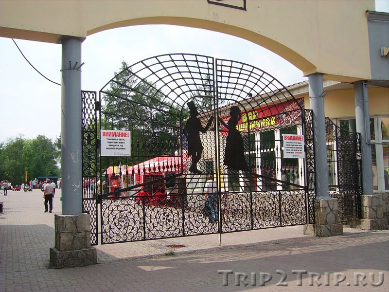 Городской сад имени А.С. Пушкина, Челябинск