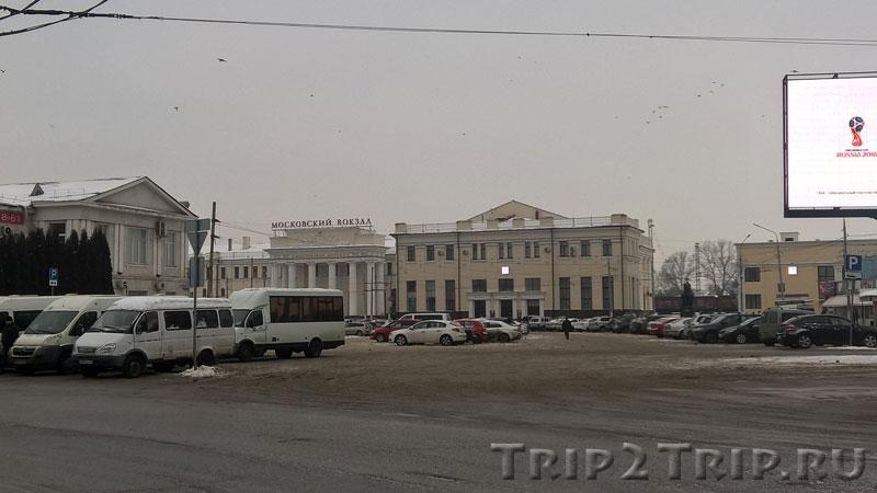 Привокзальная площадь, Тула