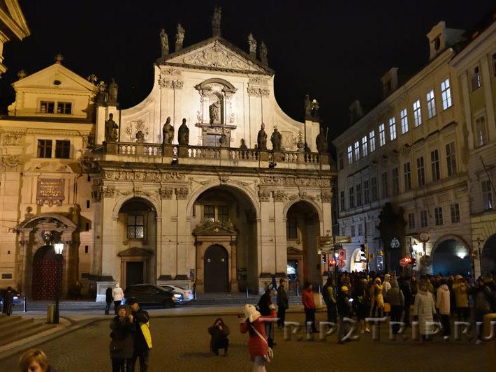 Костёл святого Сальватора (Клементинум), Прага