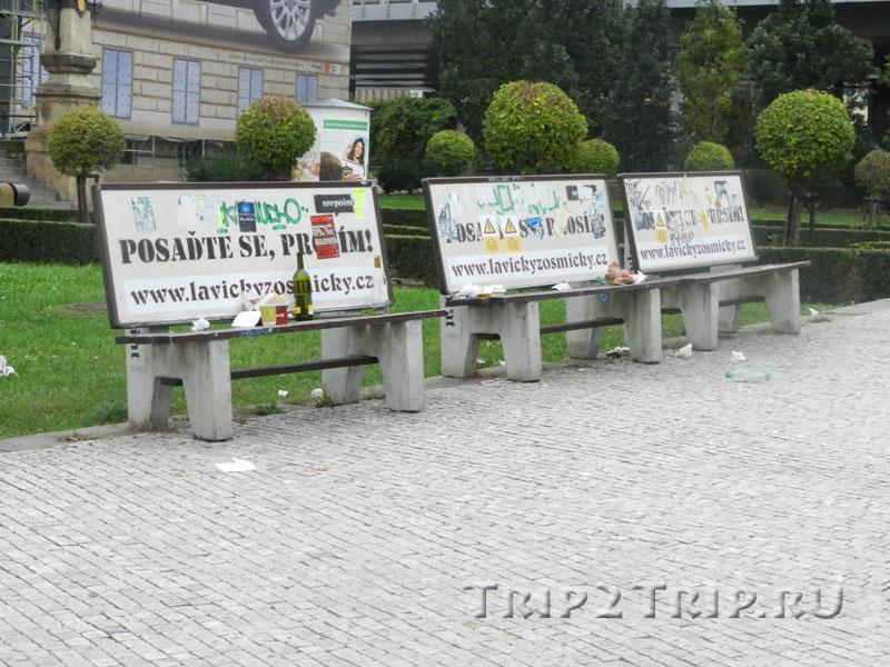 У метро Флоренц (Florenc), Прага