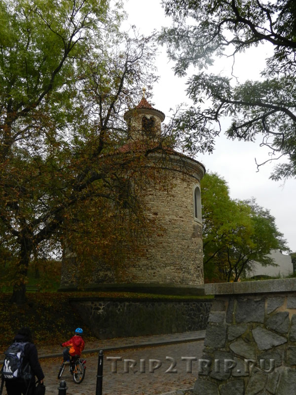 Ротонда Святого Мартина, Вышеград, Прага