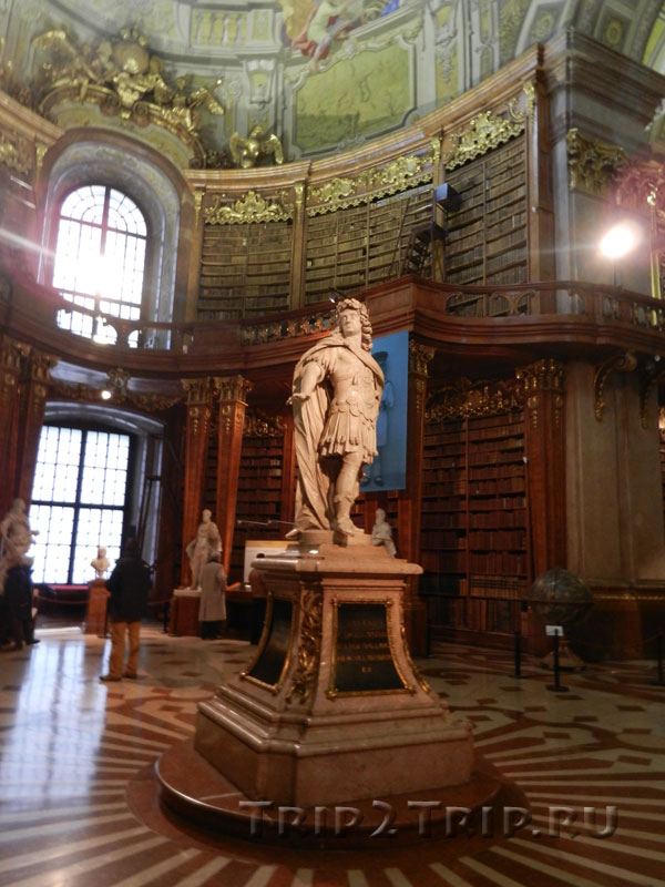 Главный зал, Австрийская Национальная библиотека, Вена