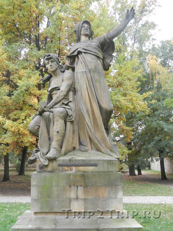 Пржемысл и Либуше, Вышеград, Прага