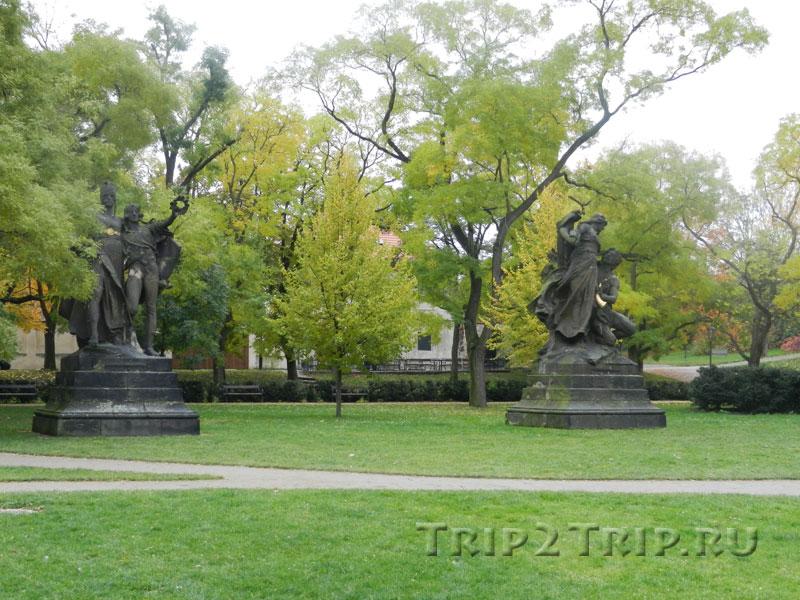 Вышеградские сады, Прага