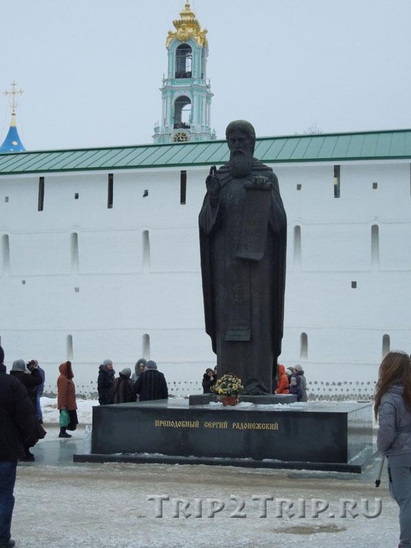 Памятник Сергию Радонежскому у стен Лавры, Сергиев-Посад