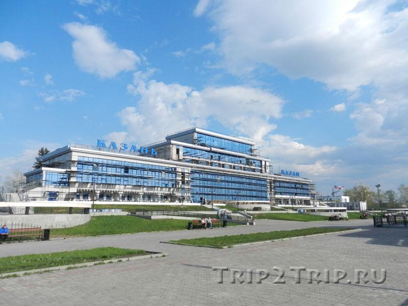 Речной вокзал, Казань