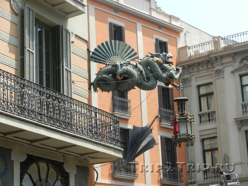 Дом с зонтиками, Рамбла, Барселона