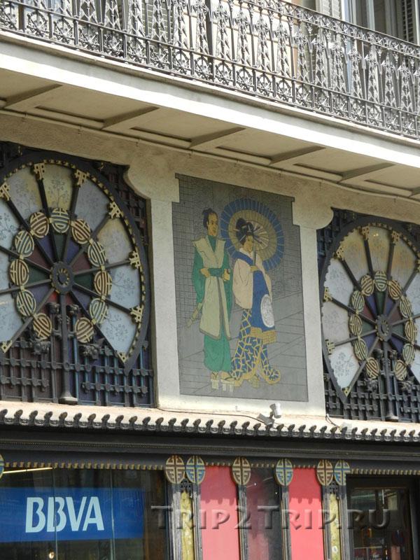 Фрагмент дома с зонтиками. Рамбла, Барселона