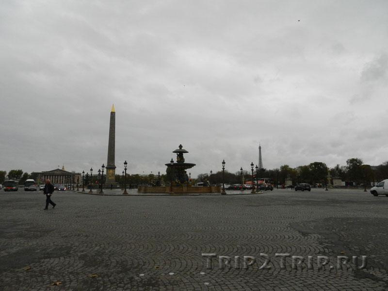 Площадь Согласия, Париж