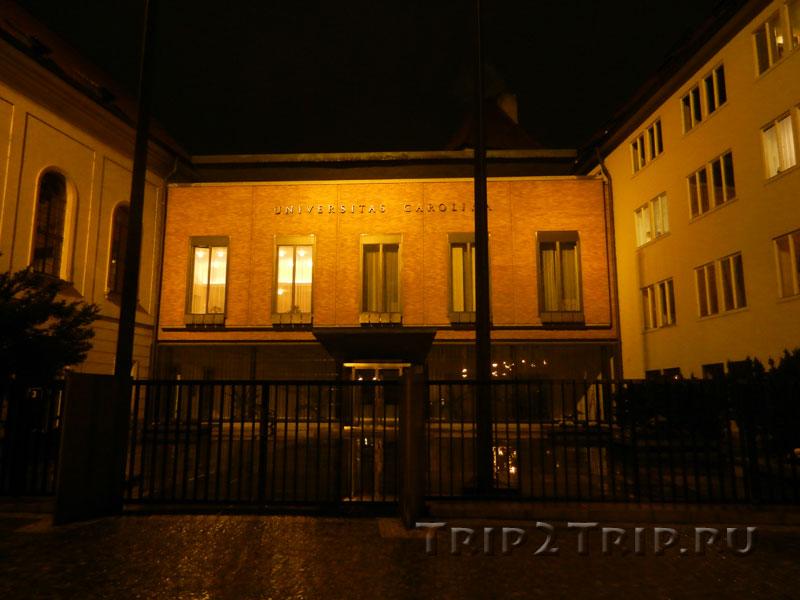 Почётный двор, Каролинум, Фруктовый рынок, Прага