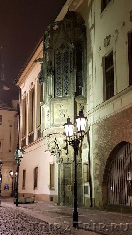 Готический эркер Каролинума, Фруктовый рынок, Прага