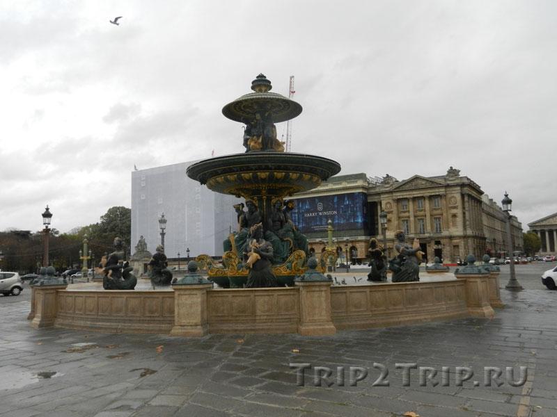 Фонтан Морей Гитторфа, Площадь Согласия, Париж