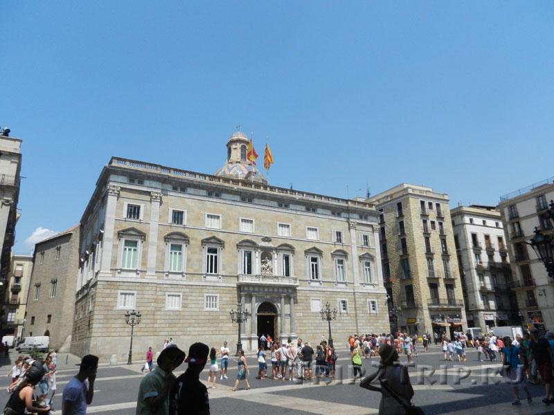 Женералитат Каталонии, площадь Сан-Жауме, Барселона