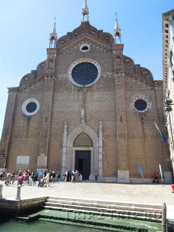 Собор Санта-Мария Глориоза деи Фрари, Венеция