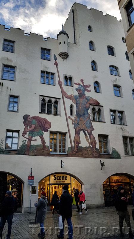 Дом Голиафа в Регенсбурге