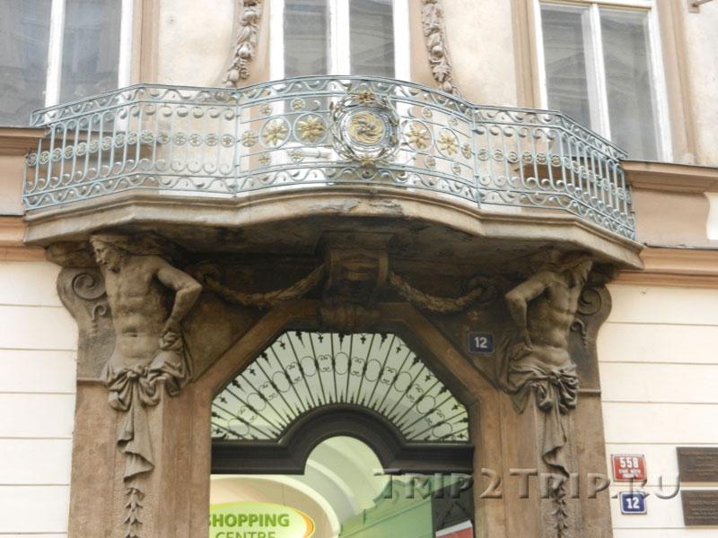 Грзанский дворец, Целетная улица, Прага