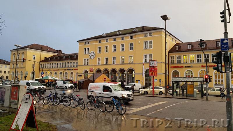Железнодорожный вокзал Регенсбурга