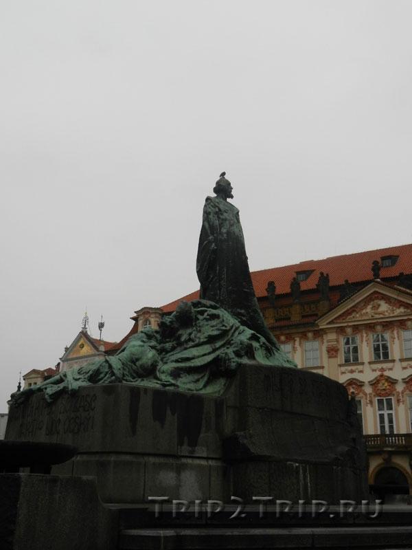 Памятник Яну Гусу, Староместская площадь, Прага