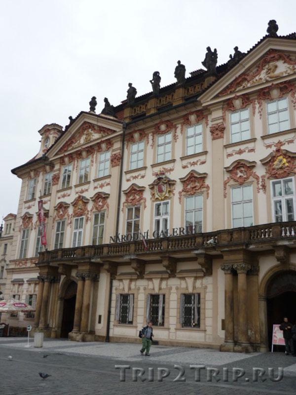 Дворец Гольц-Кинских, восточная сторона Староместской площади, Прага