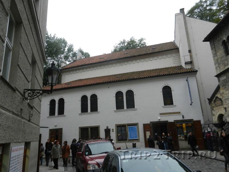 Клаусова синагога, Йозефов, Прага