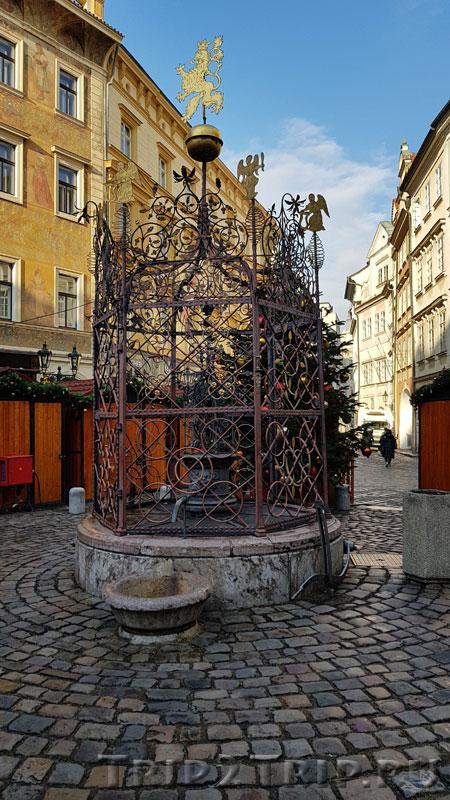 Колодец на Малой площади, Прага