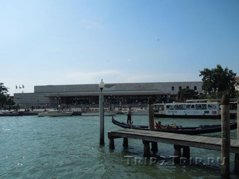 Вокзал Санта-Лючия, Венеция