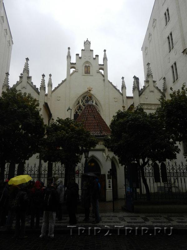 Майзелова синагога, Йозефов, Прага