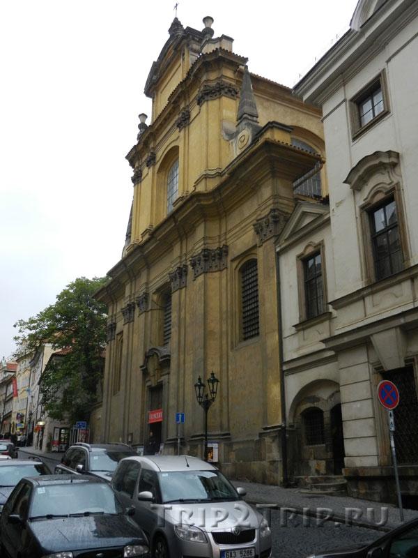 Костёл Девы Марии, Нерудова улица, Мала Страна, Прага