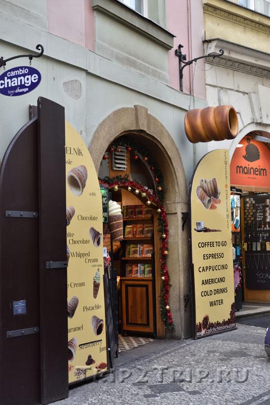Вывеска трдельника, Карлова улица, Прага