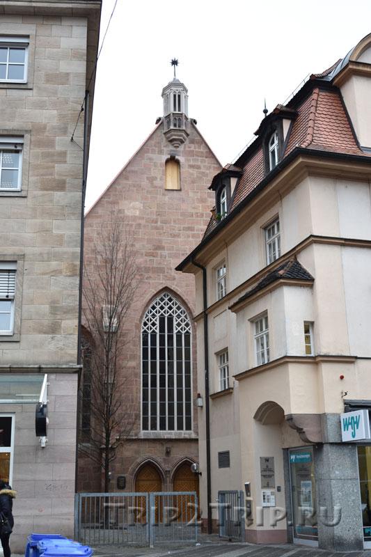 Церковь Святой Марты, Кёнигштрассе, Нюрнберг