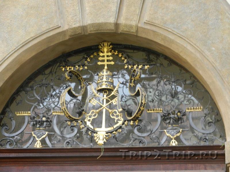 Арка Математического корпуса, Клементинум, Прага