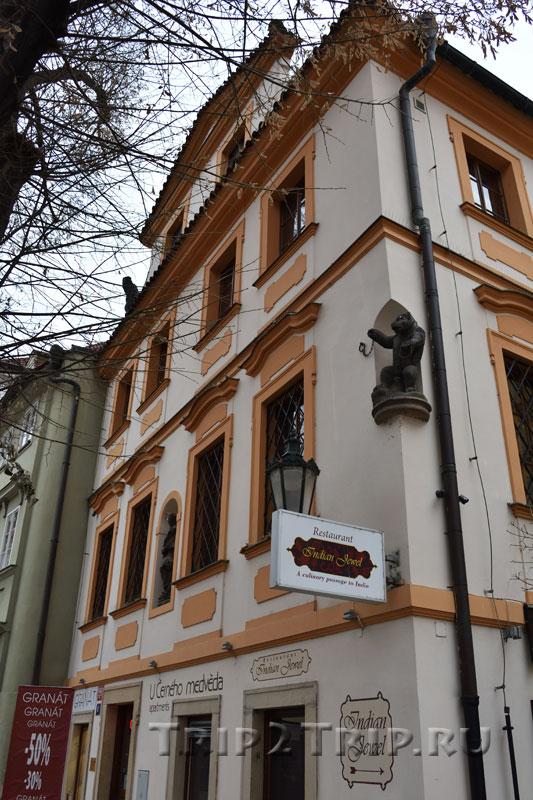 """Дом """"У Чёрного медведя"""", Унгельт, Прага"""