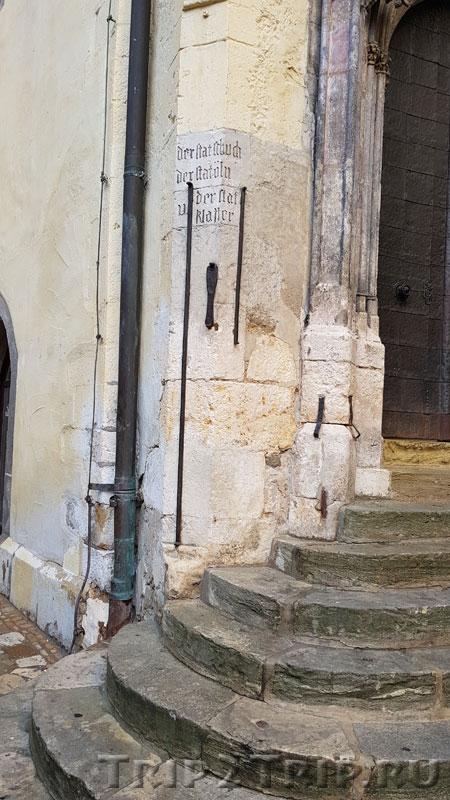 Единицы измерения в средневековом Регенсбурге, слева от входа в ратушу, Регенсбург