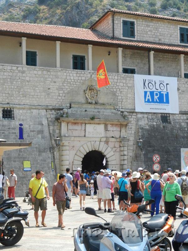 Морские (Главные) ворота, Котор
