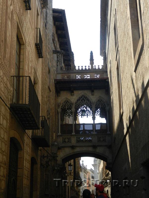 Мост Вздохов в Епископском переулке, Готический квартал, Барселона