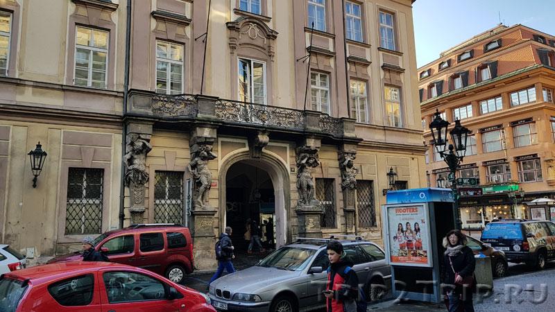 Пахтовский дворец, Целетная улица и Овощной рынок, Прага
