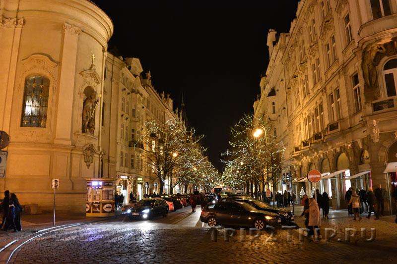 Начало Парижской улицы, Староместская площадь, Прага