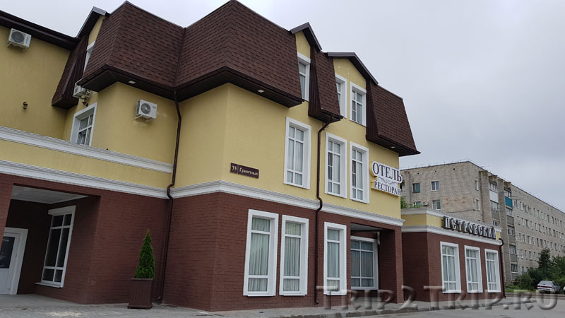 Павловск, Воронежская область