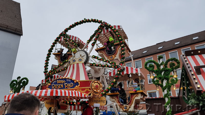 Колесо на Нюрнбергской рождественской ярмарке