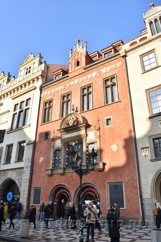 Новое здание староместской ратуши, Староместская площадь, Прага